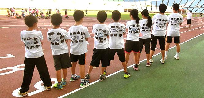 2016年スポーツ少年団まつり、関目空手道スポーツ少年団