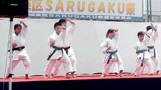第5回SARUGAKU祭 空手演武 | 平安二段2