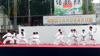 第5回SARUGAKU祭 空手演武 | 平安二段&平安五段