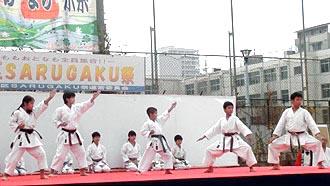 第5回SARUGAKU祭 空手演武 | ニーパイポ&セイエンチン