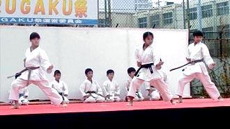 第5回SARUGAKU祭 空手演武 | バッサイ大