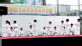 第5回SARUGAKU祭 空手演武 | 幼児の形-平安二段
