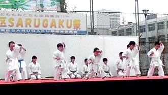 第5回SARUGAKU祭 空手演武 | 幼児の形-平安二段2