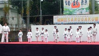 第5回SARUGAKU祭 空手演武 | 全員整列