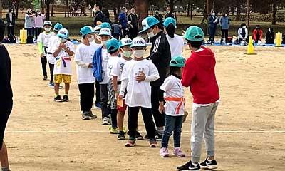 2020-10-18(日) 大阪市スポーツ少年団まつり(大阪市オータム・チャレンジ・スポーツ2020)