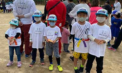 2020年大阪市スポーツ少年団まつり(晴城会 城東区 空手)