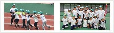 大阪市スポーツ少年団まつり
