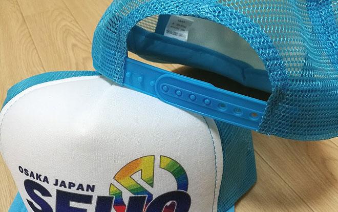 晴城会 オリジナル帽子(キャップ)作成